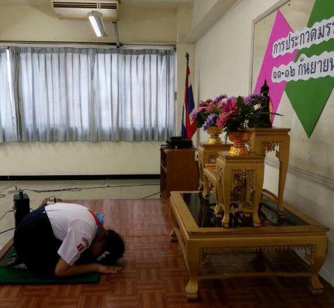 กิจกรรมการประกวดมรรยาทไทย