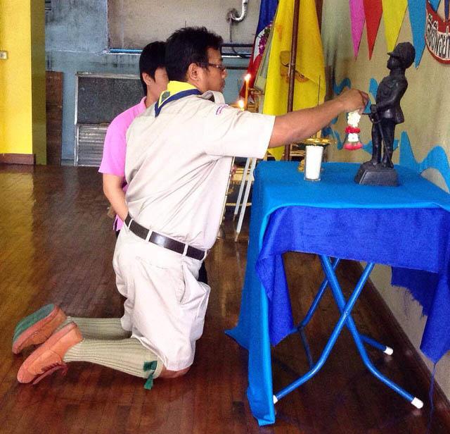 กิจกรรมวันสถาปนาลูกเสือแห่งชาติ และกิจกรรม cleaning day