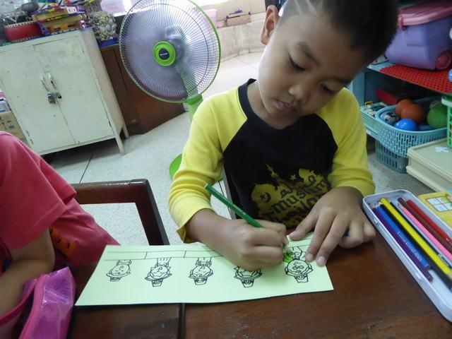 เรียนภาษาอังกฤษภาคฤดูร้อน