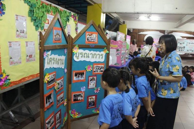 กิจกรรมเปิดบ้านเพื่อนการเรียนรู้ (open house ครั้งที่ 2)