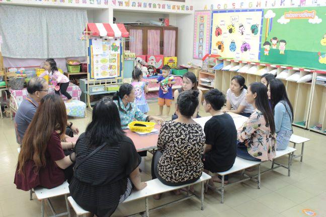 """การประชุมผู้ปกครอง """"สายสัมพันธ์บ้านและโรงเรียน"""" ครั้งที่ 1 2561"""