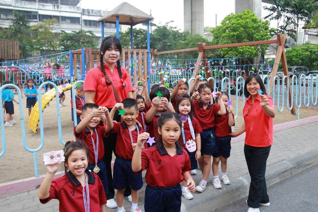 กิจกรรมวันเด็กแห่งชาติ