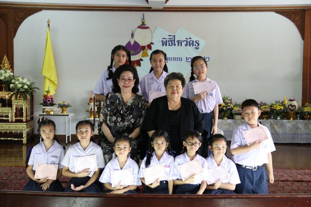 พิธีไหว้ครูประจำปีการศึกษา 2562
