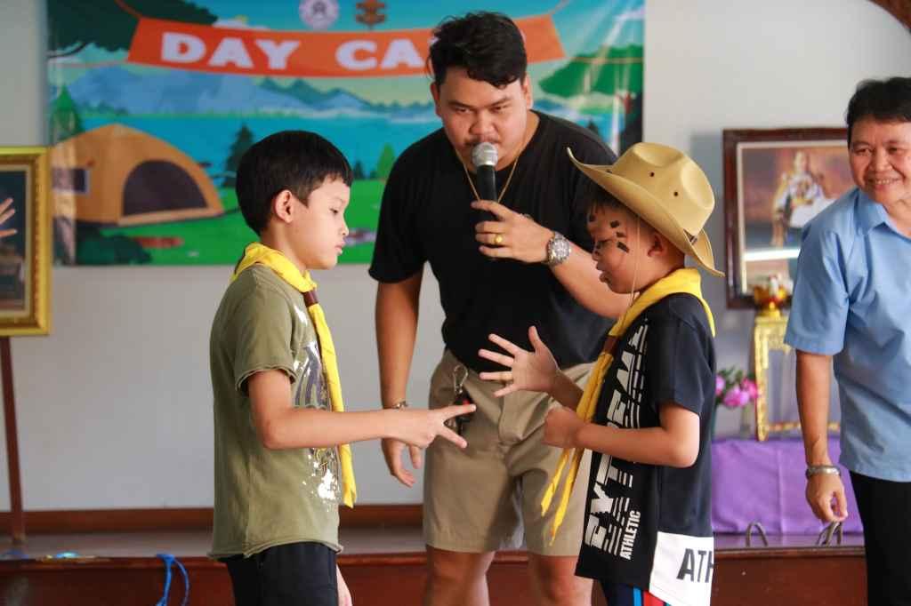 กิจกรรม day camp ชั้นประถมศึกษาปีที่ 4 6