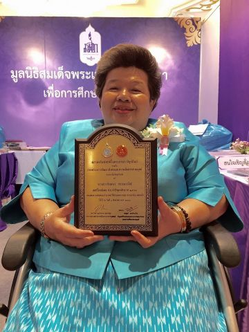 อาจารย์จินตนา ธรรมวานิช รับพระราชทานโล่เชิดชูเกียรติ สตรีไทยดีเด่น