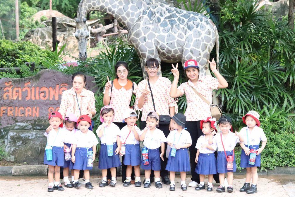 กิจกรรมทัศนศึกษาสวนสัตว์ดุสิต (เขาดิน)