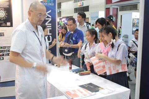 ทัศนศึกษามหกรรมวิทยาศาสตร์และเทคโนโลยี ณ เมืองทองธานี