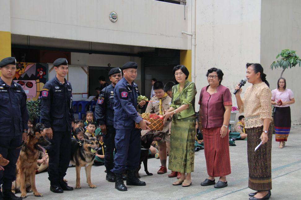 การสาธิตการฝึกสุนัขตำรวจ เนื่องในวันต่อต้านสิ่งเสพติด