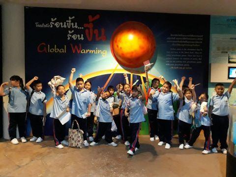 ทัศนศึกษาศูนย์วิทยาศาสตร์เพื่อการศึกษา ท้องฟ้าจำลองกรุงเทพ ชั้นประถมศึกษาปีที่ 1 3