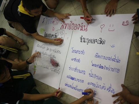 โครงการ วัยใสรู้เท่าทันการแสวงหาประโยชน์ทางเพศจากเด็ก