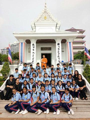 การอบรมพัฒนาจิต ปีการศึกษา 2559