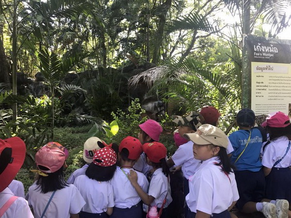 ทัศนศึกษาสวนสัตว์ดุสิต ชั้นปฐมวัยปีที่ 3