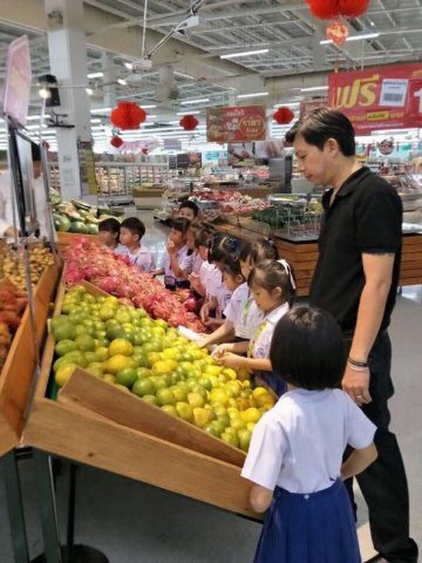 ทัศนศึกษาห้างสรรพสินค้าเทสโก้ โลตัส สาขาพระราม 1 ชั้นปฐมวัยปีที่ 3